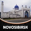 Novosibirsk City Offline Travel Guide