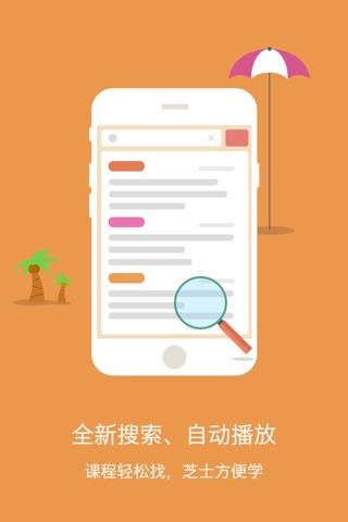高考生物@酷学习 screenshot 3