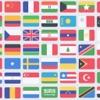 احزر اعلام دول العالم