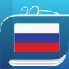 Russian Dictionary & Thesaurus with English Translations