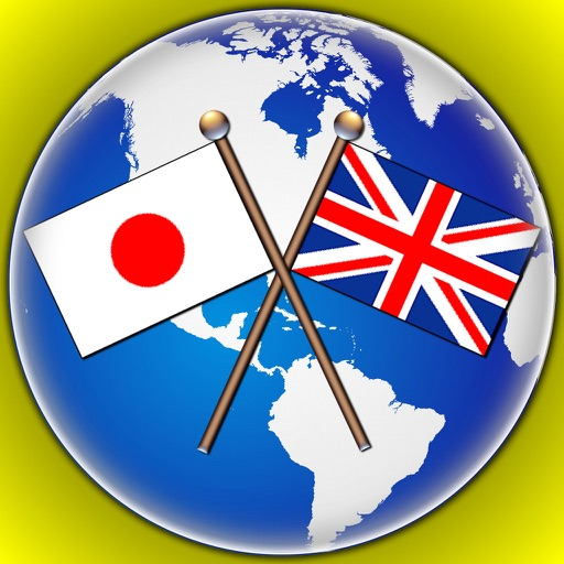 National flag quiz PVD iOS App