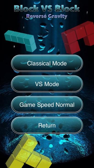 Block vs Block - Reverse Screenshots