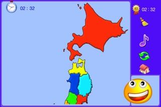 A Puzzle Map Of Japan screenshot1