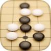 五子棋-天天玩五子连珠单机版小游戏