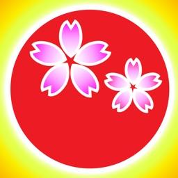 Telecharger 大阪 I 天気 Pour Iphone Ipad Sur L App Store Meteo