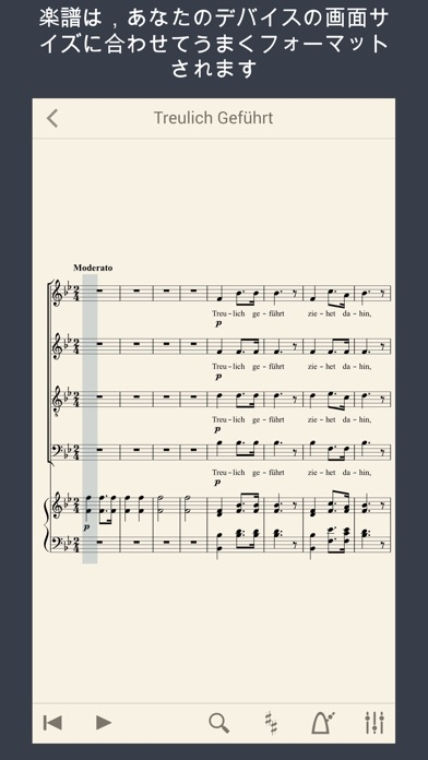 MuseScore Songbook - ... screenshot1