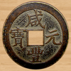 I Ching Coins Lite