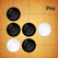 五子棋专业版-最经典黑白棋,支持离线