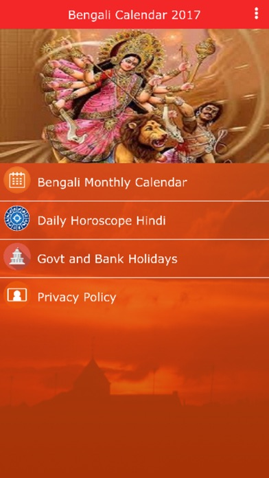 online english to bengali dictionary app