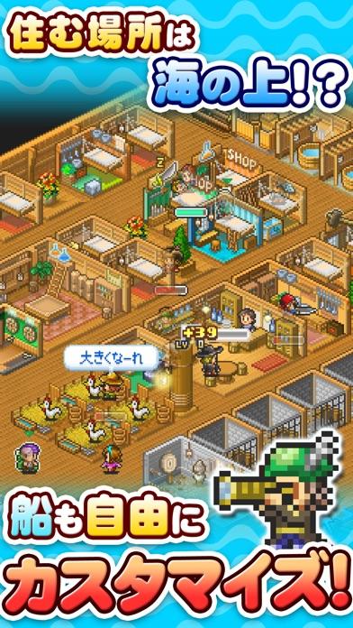 大海賊クエスト島のスクリーンショット2