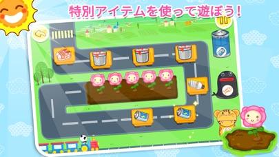 ベビーごみ分別—BabyBus 子ども・幼児教育アプリのスクリーンショット5