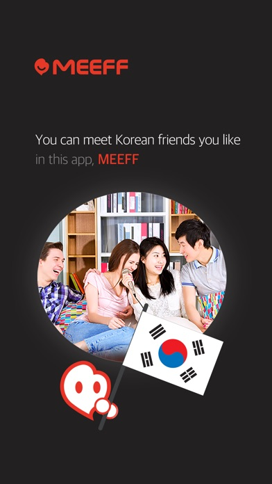 MEEFF(ミーフ)のスクリーンショット1