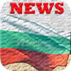 Bulgaria News, България