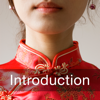 Learn Chinese - Introduction (Lessons 1 to 25)