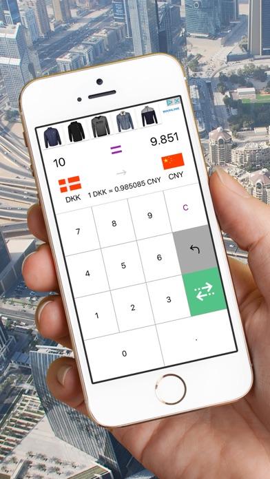 ؟ دبي تحويل العملات: تحويل الأموال من وإلى العملاتلقطة شاشة4