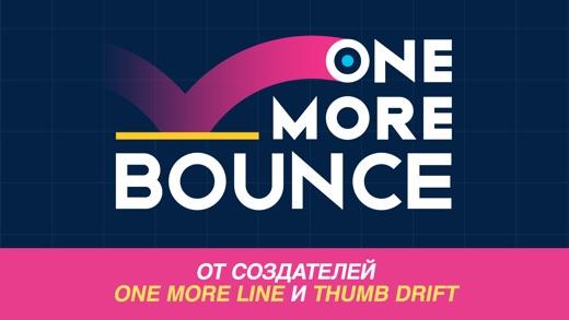 One More Bounce Screenshot