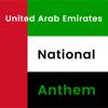 United Arab Emirates National Anthem Wiki
