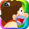 The Selfish Giant - Interactive Book by iBigToy Apps gratis for iPhone / iPad