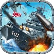 戦艦帝国-200艘の実在戦艦を集めろ (全国民大熱狂の本格海戦ゲーム)