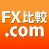 【FX初心者向けブログ - 儲け方・攻略法を徹底解説!】