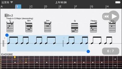 Guitar ProiPhone版截图3