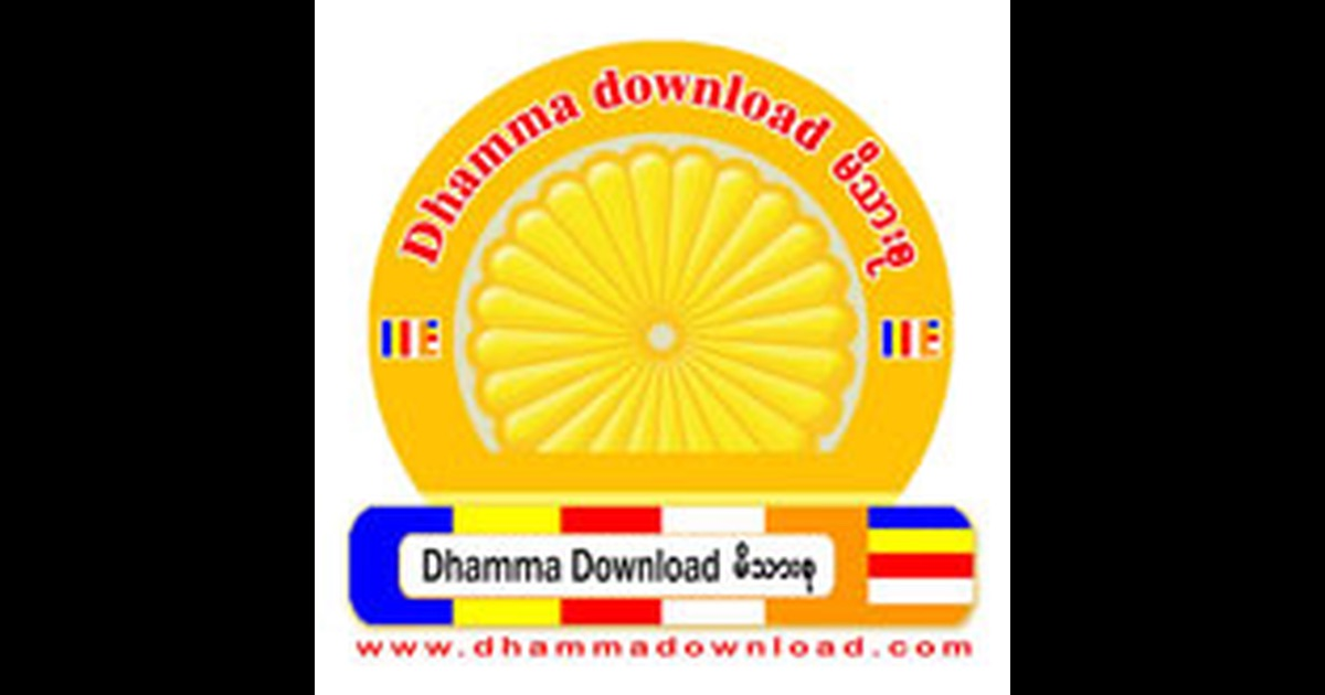 Dhamma-Download on the App Store