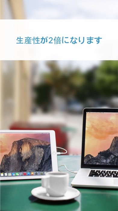 Duet Display screenshot1
