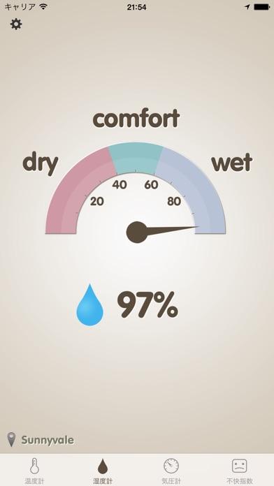 温湿度計 (気圧計,不快指数) screenshot1