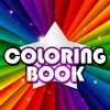 Mandala Adult Coloring Book - Free Color Therapy