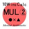 10 Wins Calc - Multiplication2