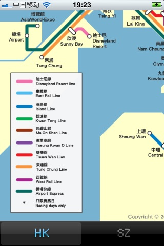 Hong Kong Metro Map 香港深圳地铁线路图 screenshot 4