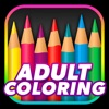 Adult Coloring Book - Coloring Book for Adults