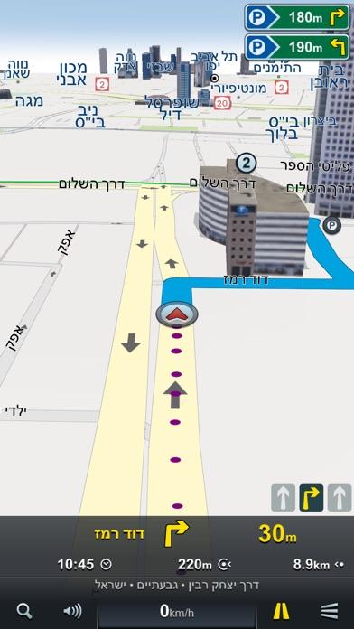 Navigator GPS Pelephone Screenshot 4
