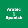 Traductor Árabe Español - Traductor Español árabe  y diccionario