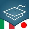 Italian | Japanese - AccelaStudy®