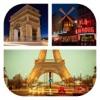باريس دليل السفر 2016