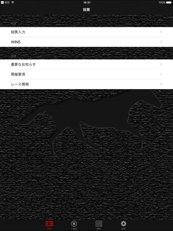 http://is5.mzstatic.com/image/thumb/Purple71/v4/3e/9d/73/3e9d7364-4136-aab4-51d2-9880c7e01dbd/source/576x768bb.jpg