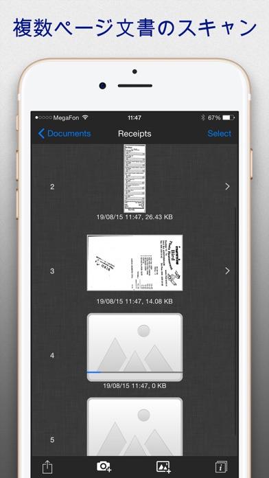 SharpScan Pro + OCRのスクリーンショット4