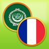 Dictionnaire Arabe Français (Free)