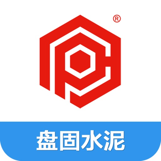 盘固DMS iOS App