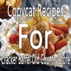 Copycat Recipes For Cracker Barrel Old Country Sto