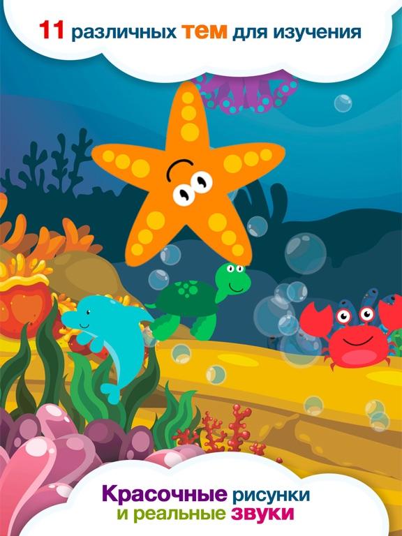 Умная погремушка: Развивающие игры для малышей для iPad