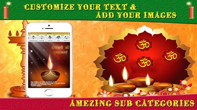 Free diwali e greeting cards by sunil chauhan free diwali e greeting cards m4hsunfo