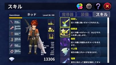 Hero Unleashed screenshot1