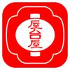 屋台屋 博多劇場 【公式アプリ】