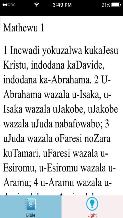 zulu bible free  full version