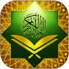 دانستنی های قرآن - Facts Quran