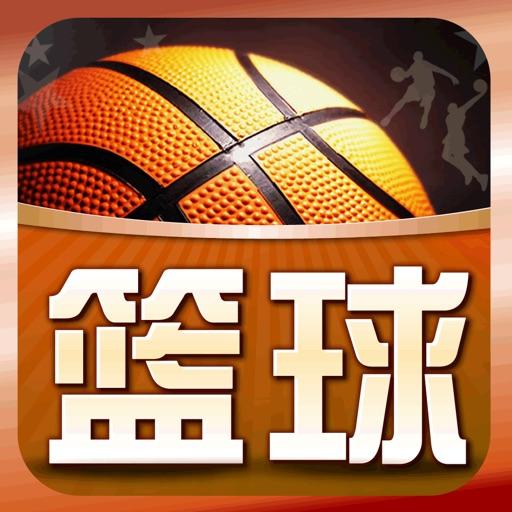 球探篮球比分