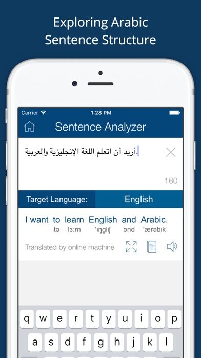 Arabic English Dictionary +لقطة شاشة3