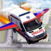 救急車の航空機:フライングカードライバーシミュレータ